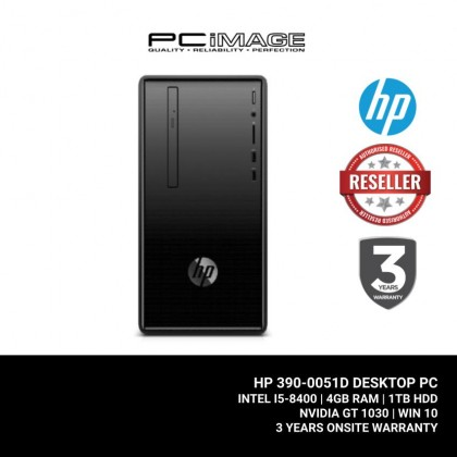 HP 390-0051D Desktop PC (i5-8400, 4GB, 1TB HDD, GT1030, W10) - C/W Wired Keyboard & Mouse