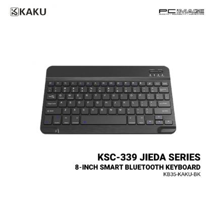 "KAKU KSC-339 Jieda 8"" Smart Bluetooth Keyboard - Black"