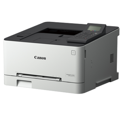 CANON IMAGECLASS LBP621CW COLOR LASER PRINTER (AIRPRINT, USB DIRECT PRINTING)