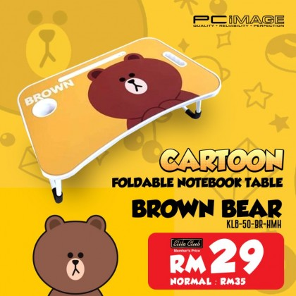 Foldable Notebook Table 60x40x28CM with Cup Holder & Tablet Slot - Line Brown