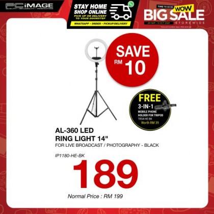 "AL-360 14"" LED Ring Light for Brodcast - Black"