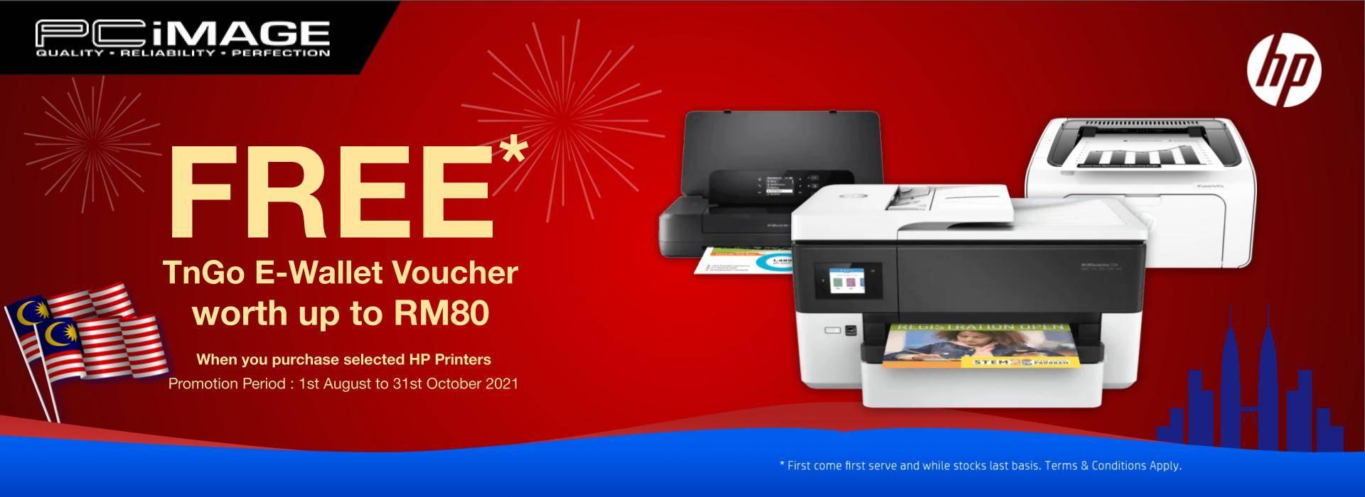 HP Print Reward 31 Oct